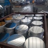 1060铝圆片冲压铝锅专用