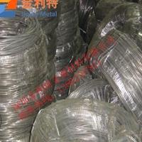 供应半硬铆钉铝线  优质5005铝线