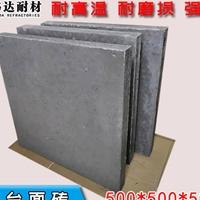 窑车台面砖 伟达耐材高铝质窑车台面砖厂家
