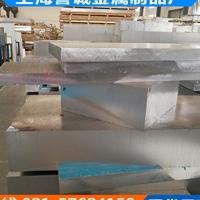 上海7075鋁板 7075鋁合金鋁板廠家
