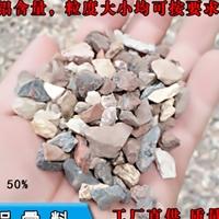 铝含量50铝矾土熟料 伟达耐材煅烧高铝矾土