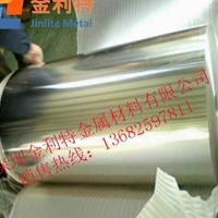 供应1060保温铝带  半硬铝带