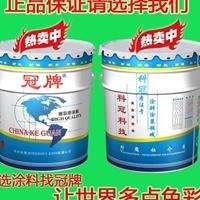 国标丙烯酸漆-新贵大