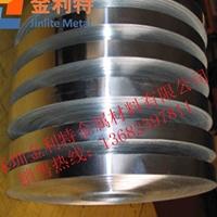 供应冲压铝合金带  5052铝合金带厂家