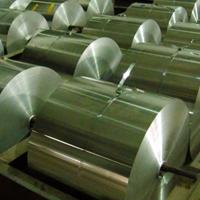 8011鋁箔生產廠家