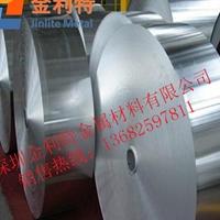 直销电器面板用铝带  5052铝合金带