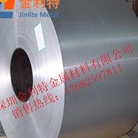 供应1060保温铝卷  环保铝卷