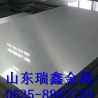 硬质铝2A12-T4铝板切方割圆