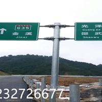 雙柱式交通標志桿