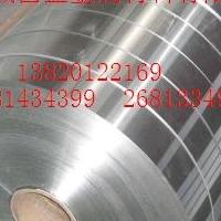 6061铝板规格  标牌铝板厂