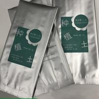 供應種植土鋁箔包裝袋肥料鋁箔袋
