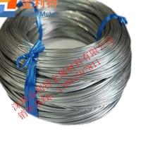 成批出售冷镦铝线  1100彩色氧化铝线