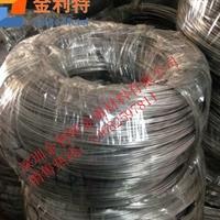 供应超细铝合金线  6061铝合金线