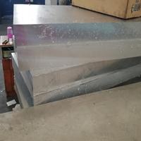 南通5052H32铝板供应商 5052花纹铝板低价