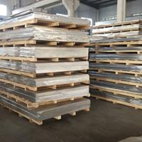 5052防锈抗氧化铝板