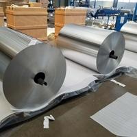 1100合金铝卷生产厂家