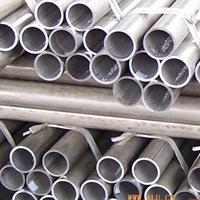 大口径铝管  5754铝板厂