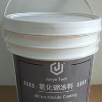 铝工业抗粘铝不粘铝涂料氮化硼