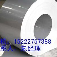 合金铝管规格 5754铝板厂