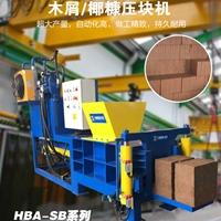 南通产地椰糠压块机自动化产能