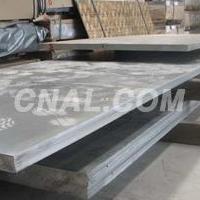 6061合金中厚鋁板廠家