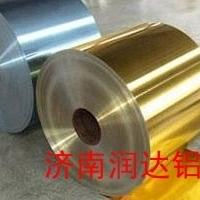 金色空调箔生产厂家