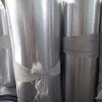 保温铝皮生产厂家1060合金