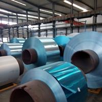 空调箔深蓝色生产厂家