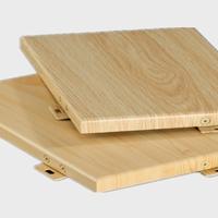 木紋鋁板定制-仿木紋鋁單板_廠家供應