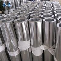 保温铝卷 保温铝皮 合金铝卷 防腐铝卷