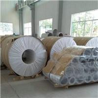 现货供应纯铝卷 铝皮 合金铝卷