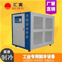 砂磨机专用冷水机 水循环冷冻机提供选型