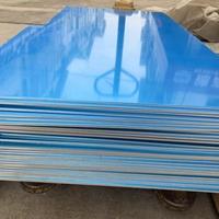 超硬7075铝板 进口超硬7075铝板定尺切割
