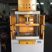 油壓壓印機 液壓壓花機