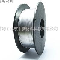 高純鋁帶金屬鋁箔6N支持定制規格齊全蒂姆