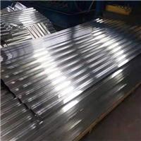 厂房专项使用840瓦楞铝板