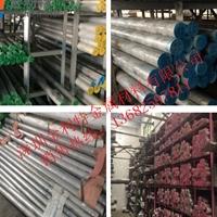 硬质合金铝棒  2011铝合金棒厂家批发