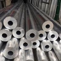 供應包鋼47現貨6065厚壁鋁管定尺切割