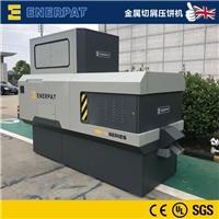 PLC触摸屏铝屑压块机 英国品牌