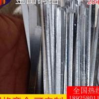 杯型口罩铝条医用口罩鼻梁铝条厂家直销铝带