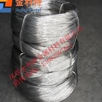 批发6061光亮铝合金线  铝焊丝