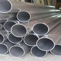 薄壁6063氧化铝管