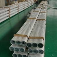 16米長度6063T5鋁管生產廠家