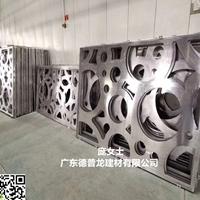 碳茶客墙面不规则镂空5厘厚铝单板厂家热订