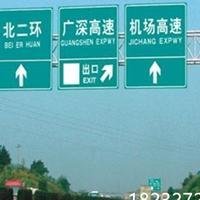 高速公路龍門架廠家