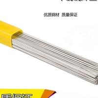ER420J不銹鋼焊絲 氬弧焊絲