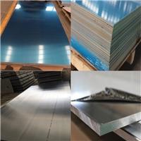 瑞升昌廠家現貨供應6061鋁板超長超寬加厚