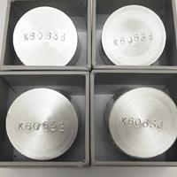 西南鋁業廠家直銷零售批發鋁合金光譜標樣