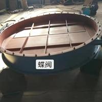 管道通风蝶阀 手动电动气动型号定制