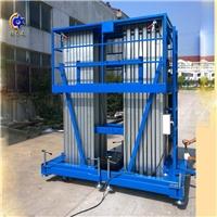 电动铝合金升降机 4-18米铝合金升降平台